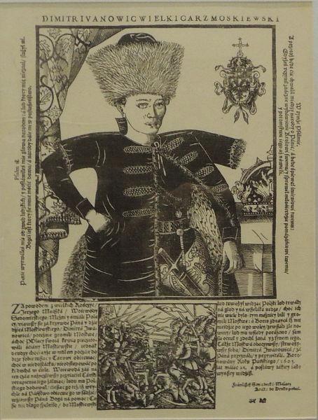 Дмитрий Самозванец. Гравюра Франца Снядецкого. Около 1606 г.