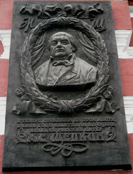 Мемориальная доска в Курске на «Доме офицеров»