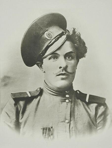 Портрет донского казака Козьмы Крючкова