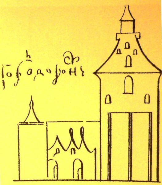 Воронежская крепость на рисунке XVII века