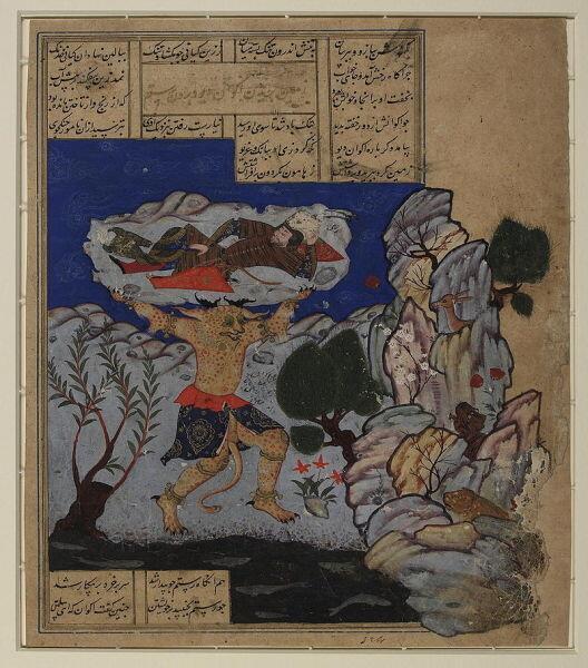 Дэв Акван швыряет Рустама в море. Иллюстрация XVI—XVII века