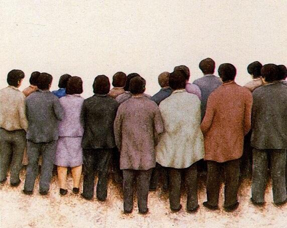 Дионисио Бланко, «Толпа людей», фрагмент