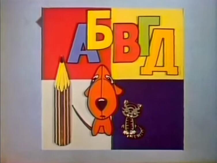 Кто написал музыкальные заставки к передачам «АБВГДейка», «Радионяня» и «В гостях у сказки»?