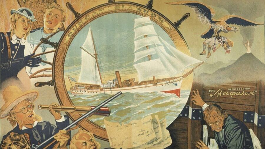 Постер фильма «Дети капитана Гранта», режиссер Владимир Петрович Вайншток, 1936 г.