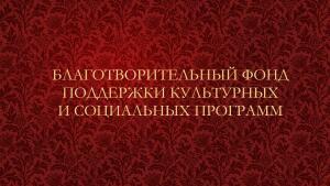 За что награжден Николай Буханцов?
