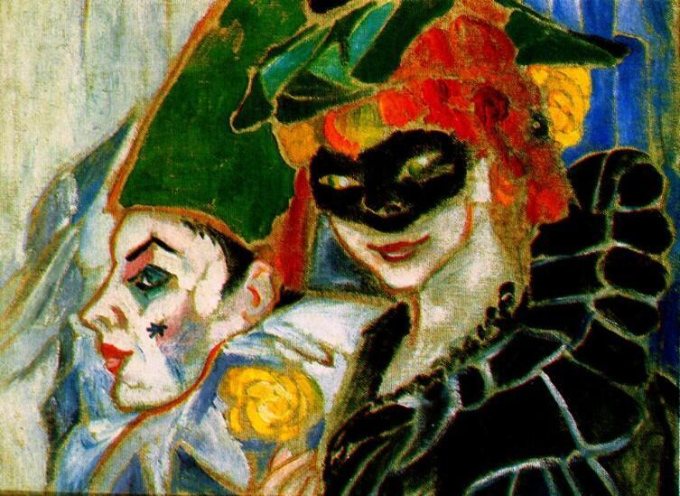 Н. С. Гончарова, «Пьеро и Коломбина (Автопортрет с М. Ларионовым)», 1906 г.