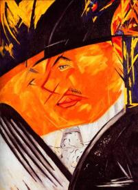 Н. С. Гончарова, «Портрет Ларионова», 1913 г.