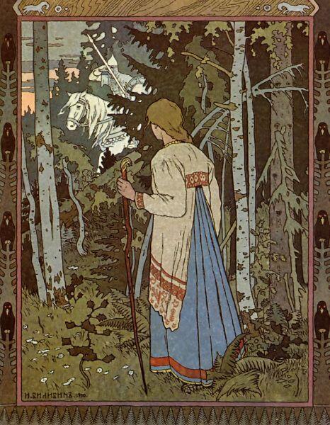 И. Я. Билибин, «Василиса Прекрасная и белый всадник. Иллюстрация к сказке