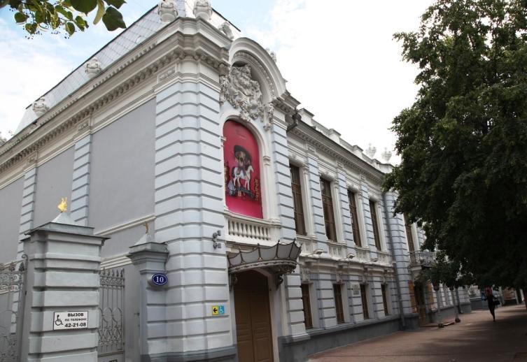 Театр кукол им. В.М.Леонтьевой