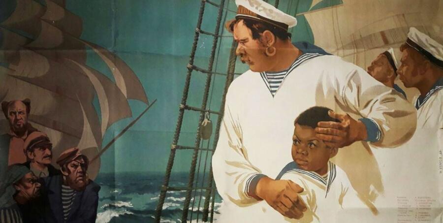 Афиша фильма «Максимка», 1952 г.