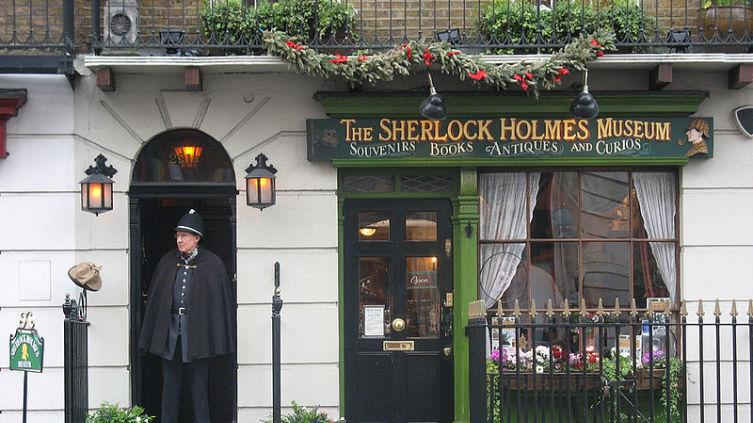 Лондон, Бейкер стрит, 221 В