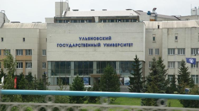 Здание Ульяновского Государственного университета