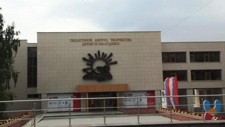 Областной дворец творчества детей и молодежи