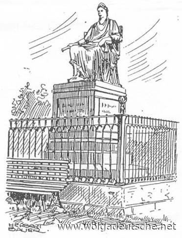 Памятник Екатерине остался лишь на рисунках