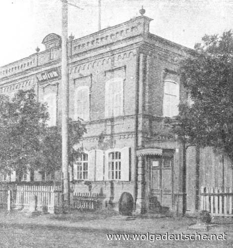 Здание краеведческого музея в Марксштадте (Екатериненштадте), фото 1920-х гг.