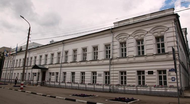 Здание Мариинской гимназии