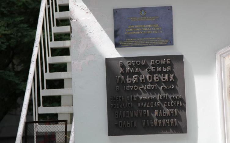Лестница, ведущая на второй этаж в квартиру, где жила семья Ульяновых, и мемориальная доска
