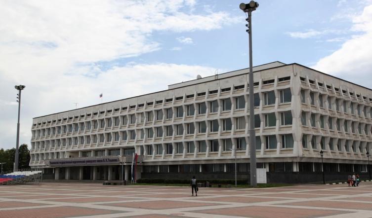 Ульяновский педагогический университет