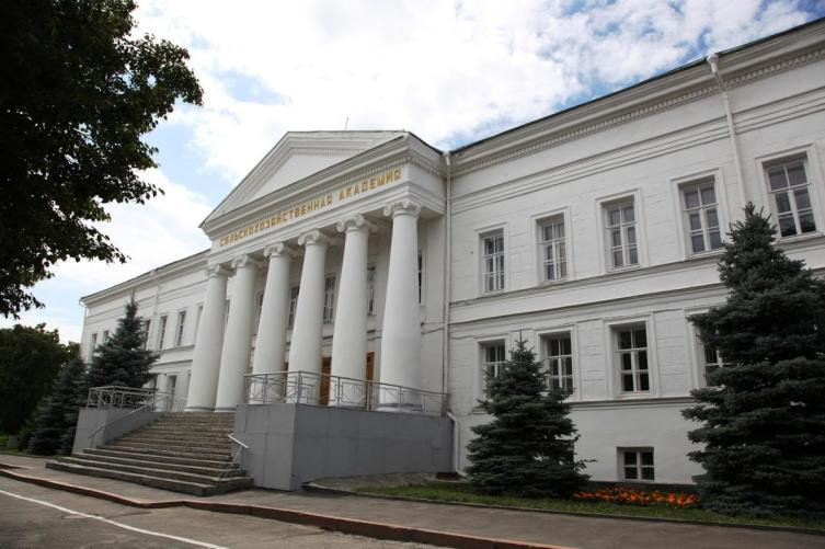 Здание Сельскохозяйственной академии