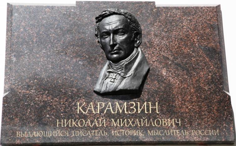 Барельеф Н. М. Карамзина