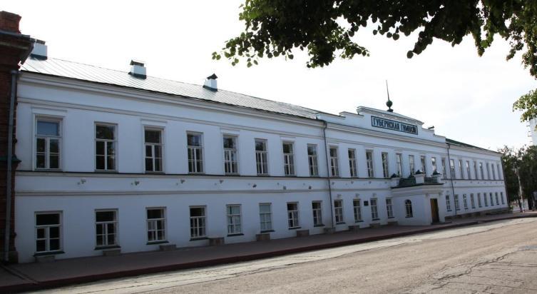 Здание губернской гимназии