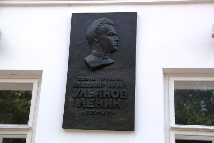 Памятный барельеф Владимира Ульянова