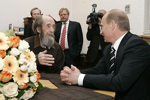 Троице-Лыково, А. Солженицын и В. Путин