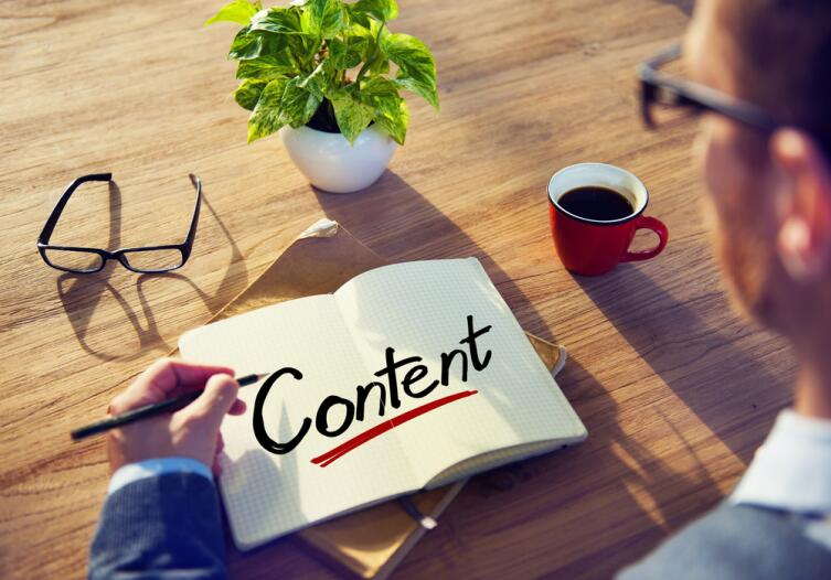 Что такое контент-стратегия?