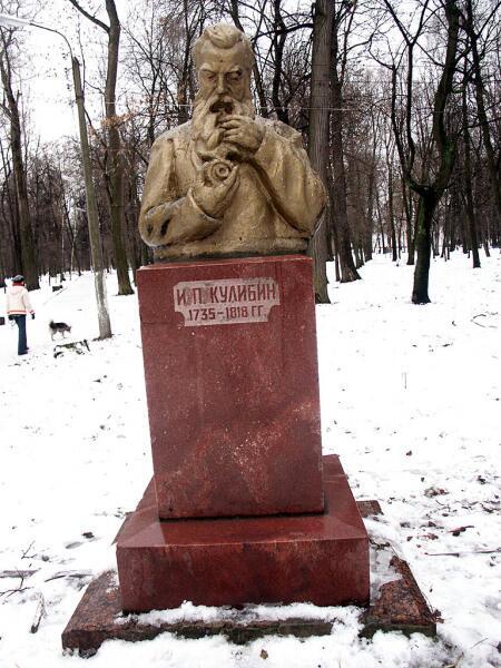 Памятник Кулибину в Нижнем Новгороде