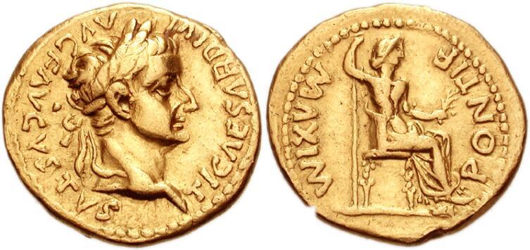 Золотой римский ауреус с изображением Тиберия и его матери Ливии