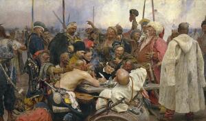 Запорожцы пишут письмо на картине И. Е. Репина