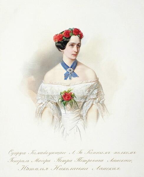 Портрет 1849 года с подписью «Супруга командующаго Л. Гв. Конным полком Генерал Майора Петра Петровича Ланского Наталья Николаевна Ланская»