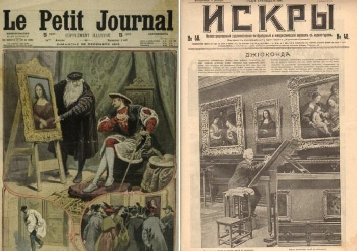 Газеты всего мира освещали события, связанные с похищением шедевра
