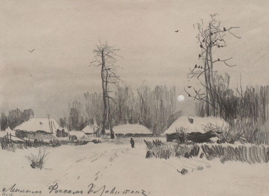 И. И. Левитан,<br /> «Деревня. Зима»