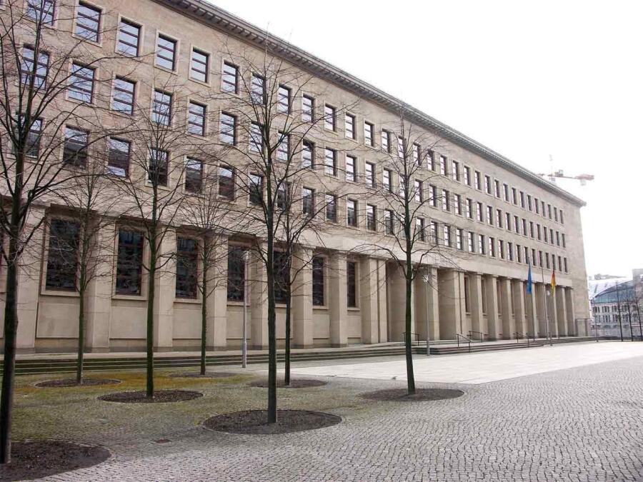 Здание Рейхсбанка
