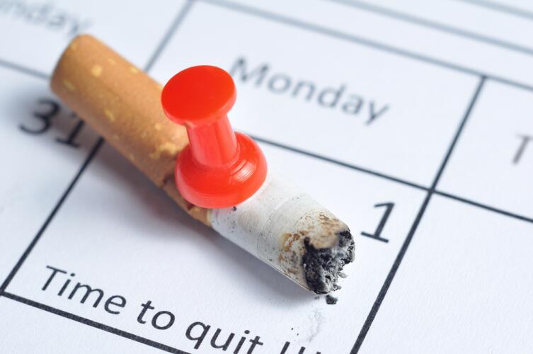 Бросьте курить - это самый полезный способ сэкономить
