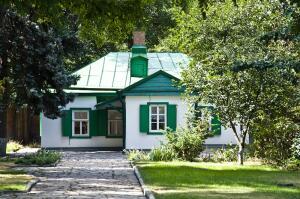 Что такое Ростовская область?