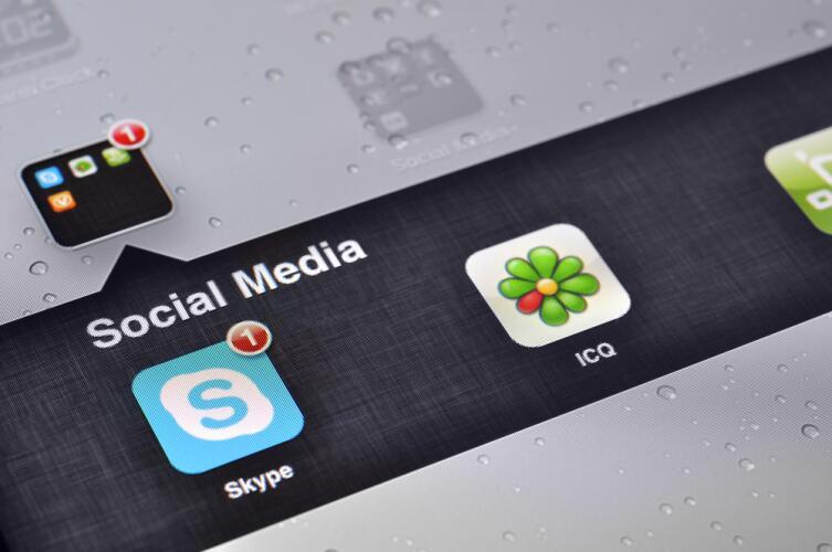 Помните ICQ? Давно пользовались?