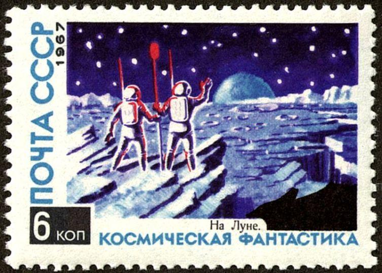 «На Луне. Восходит Земля.» Почтовая марка СССР, 1967 г.