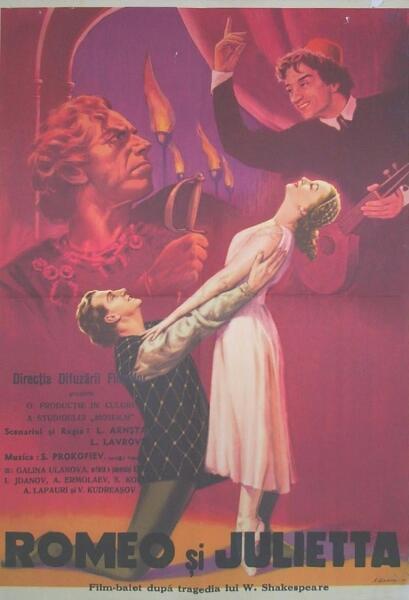 Постер к фильму-балету