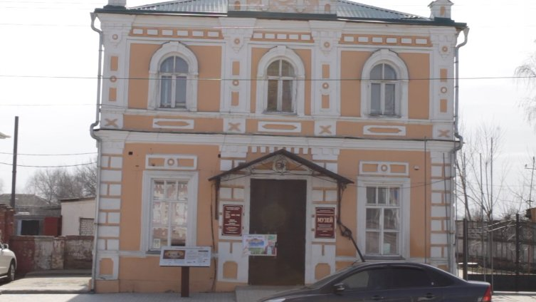 Городской музей Боброва