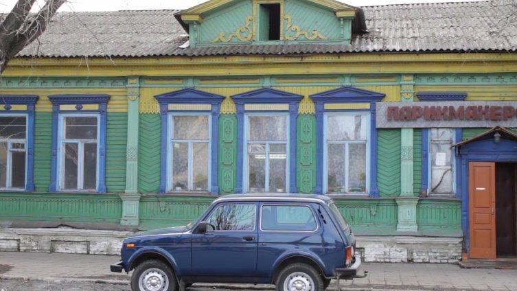 Город Бобров