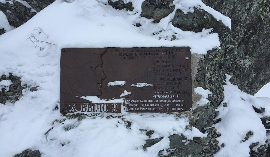 Мемориальная табличка в память о погибших туристах, установленная в 1963 году