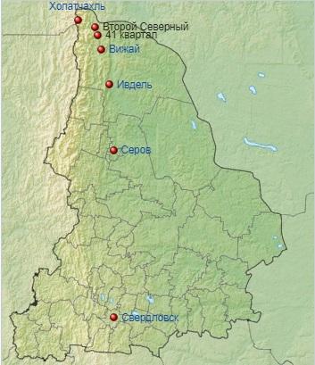 Некоторые точки маршрута группы Дятлова