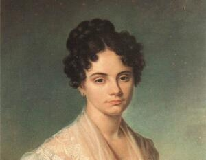 Мария Раевская. Набросок из рукописи Пушкина
