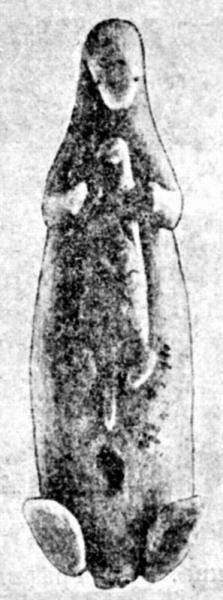 Алеутский амулет в виде самки калана с детёнышем