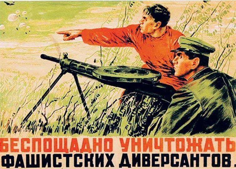 Какую скрепку рассекретил КГБ?