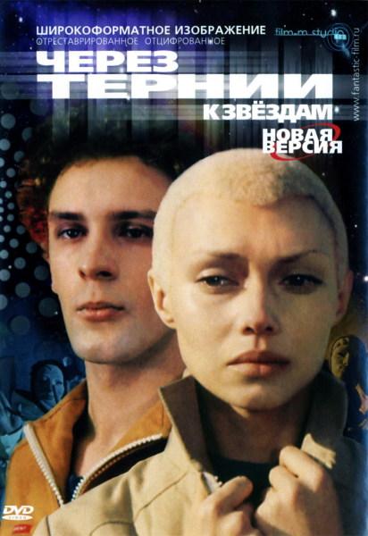 Обложка диска с фильмом