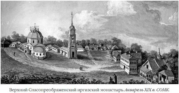 Верхний Спасопреображенский монастырь