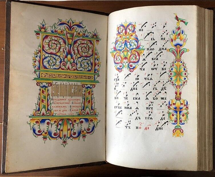 «Праздники» - старообрядческая рукопись, Гуслицы, конец XIX века